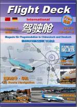 Flightdeck Magazine 4