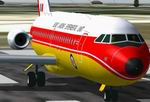 FS2004                   BAC 1-11 XX105 Blind Landing Experimental Unit Texctures only.