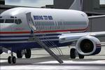 FS2004                   Boeing 737-800 Boeing House Colors.