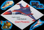 FS2002/FS2004                   God Phoenix (G1 - G5) Science Fiction Animation Plastic Model                   Series No.28
