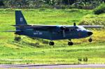 FS2004 AI Philippine Navy & Coast Guard BN2A Islander