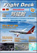 Flightdeck Magazin Free German and Chinese Language