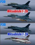 FSX/P3D Mitsubishi F-2A/B (F-16) Package