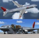JAL CARGO Silver Bullet Boeing 767-300ER Package